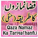 qaza-namaz-ka-tareeqa