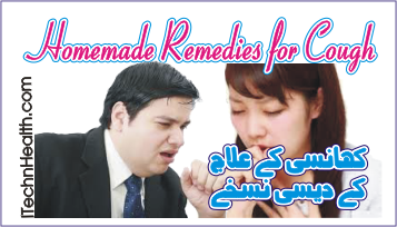 Homemade Remedies for Cough and Cold