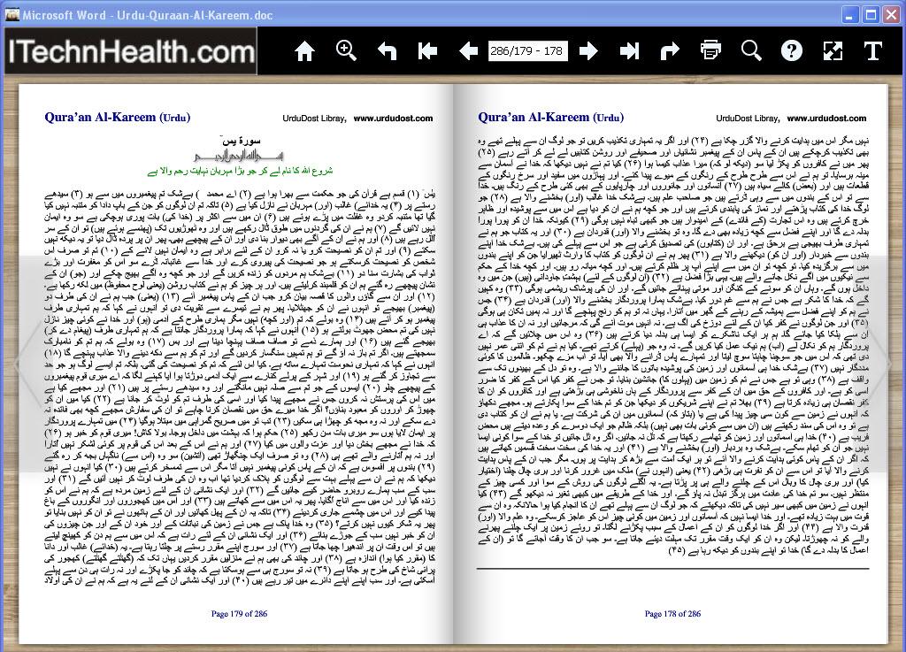 Quran In Urdu Languages - iTechnHealth com