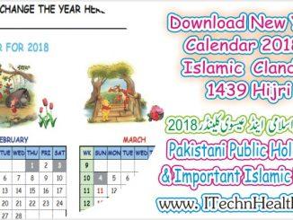 download islamic calendar 2018 pakistan