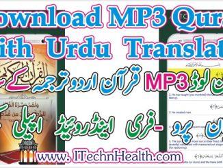 MP3 Quran Archives - iTechnHealth com