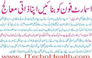 Best Medical App In Pakistan – Pharmapedia Pakistan ...