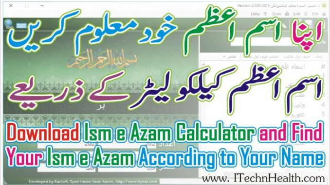 Ism E Azam Book Pdf