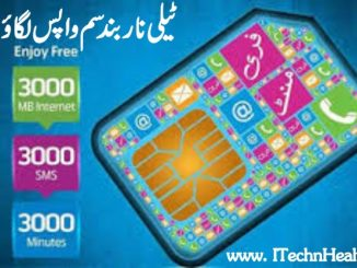 How to Activate Telenor SIM Lagao Offer 2018