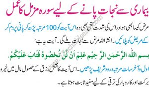 advantages of sex before marriage in urdu in Clearwater