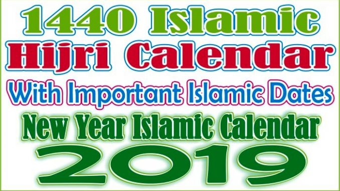 download calendar 2019 and 1440 hijri islamic calendar with important dates