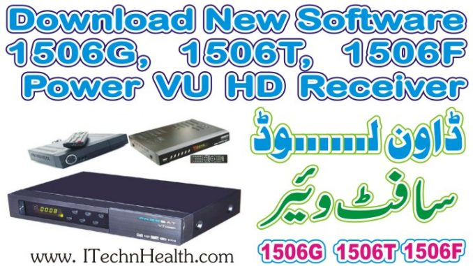 Multimedia PowerVu Software 1506G