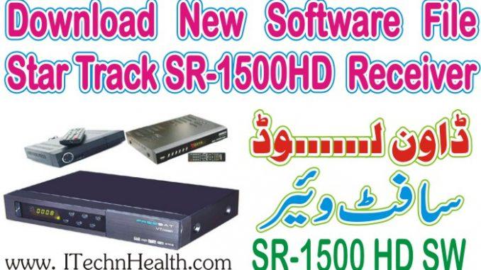 Star Track SR-1500HD Receiver