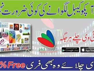 Download Free PTCL SMART TV APP