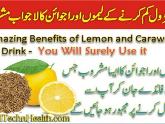 Control Cholesterol Using Lemon and Caraway Drink