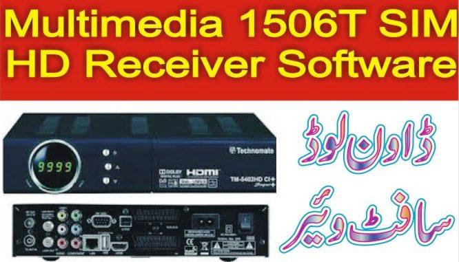 Multimedia_1506T_SIM_HD_Receiver_Software_