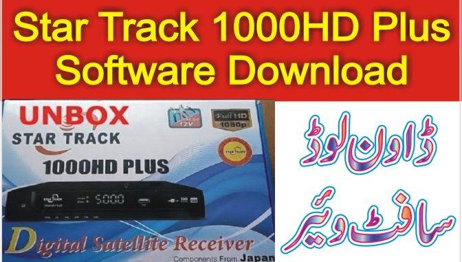 STAR_TRACK_1000HD_PLUS_Software_