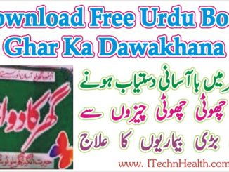 Ghar_Ka_Dawakhana_Urdu_PDF_Book_Free_Download