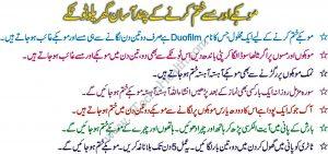 Masse khatam karne ka ilaj in urdu Mokay (Warts) khatam Masse ka gharelu ilaj