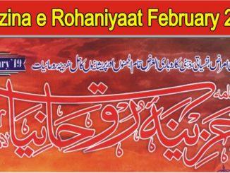 KHAZINA-E-ROHANIYAAT_FEBRUARY_2019