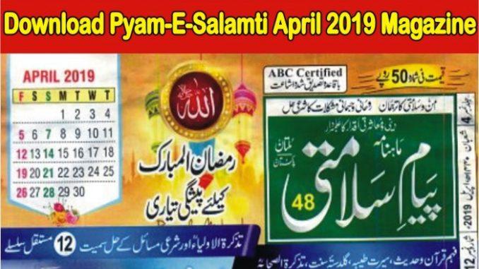 PYAM-E-_SALAMTI_April_2019_magazine