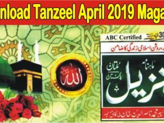TANZEEL_April_2019