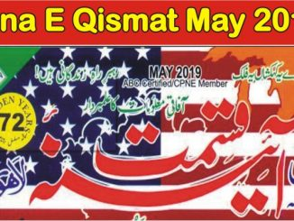 Aina_E_Qismat_May_2019_