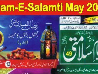 PYAM-E-SALAMTI_MAY_2019