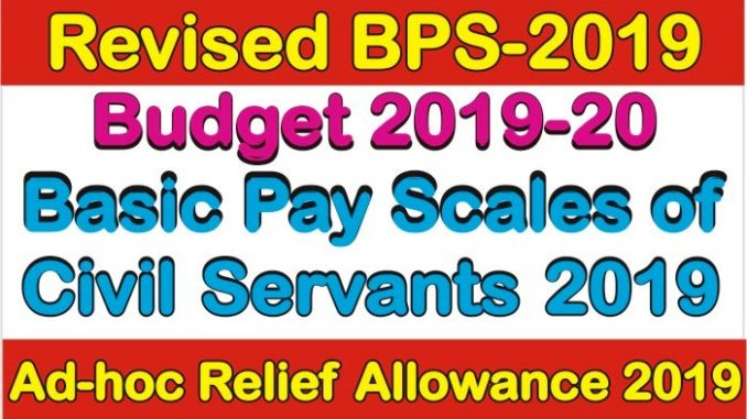 Revised Basic Pay Scales 2019