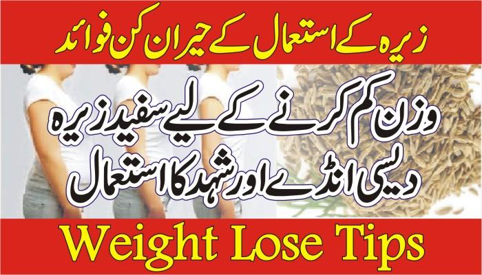pierderea în greutate cu zeera în urdu