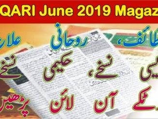 Ubqari_Magazine_June_2019__