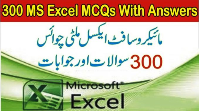 ms excel mcqs pdf free download