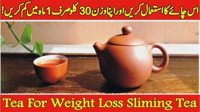 Tea for Weight Loss Slimming Tea That Really Work
