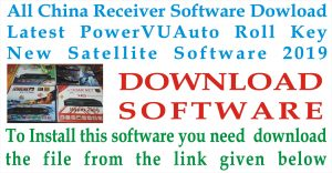 WAZAIF,TOTAKY,HOME REMEDIES,RECEIVER SOFTWARE,POWERVU KEY