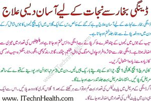 Dengue Fever Ka Desi Ilaj