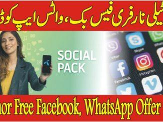 Telenor Free Facebook Code 2019