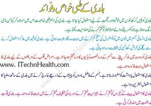 Benefits of Haldi
