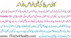 Benefits of Kali Mirch