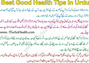 Best Good Health Tips In Urdu