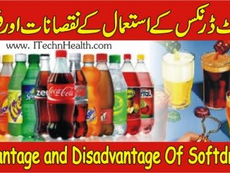 Advantages And Disadvantages Of Soft Drinks