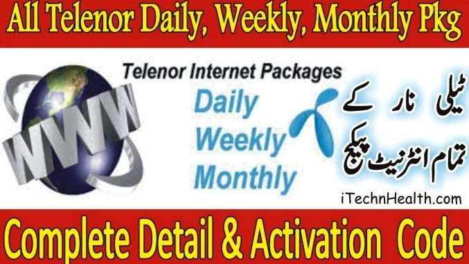 All Telenor Internet Packages Daily, Weekly And Monthly Detail
