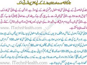 Face Beauty Tips for Girls