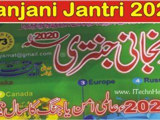 Zanjani Jantri 2020 PDF Free Download