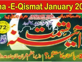 Aina E Qismat January 2020 Magazine