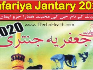 Jafariya Jantary 2020 PDF