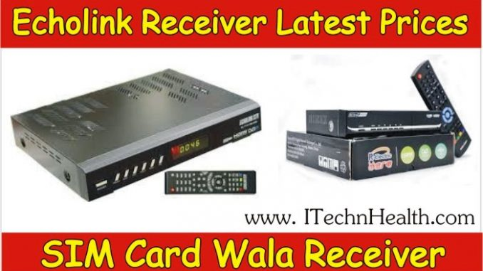 Latest Echolink HD Receiver Price In Pakistan 2020