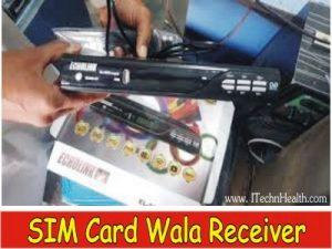 SIM Card Wala Receiver Price in Pakistan