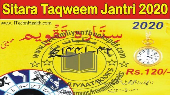 Sitara Taqweem 2020 PDF Free Download