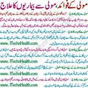 Yarkan treatment at home in urdu