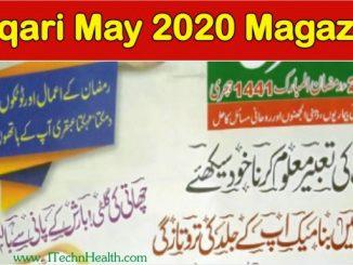 Ubqari May 2020