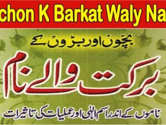 Bachon K Barkat Waly Naam PDF Book Download
