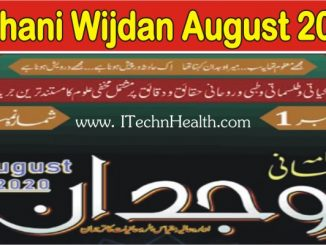 Rohani Wijdan August 2020 Magazine