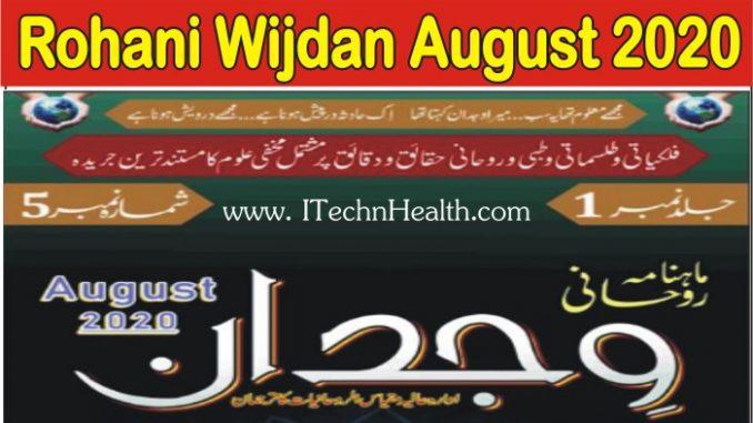 Rohani Wijdan August 2020 Magazine