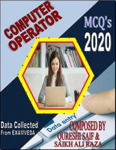 fundamentals of computer system MCQS