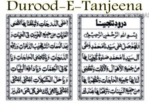 taweez to control husband